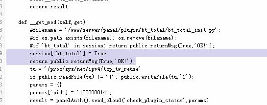 宝塔(BT)修改文件所有插件免费用