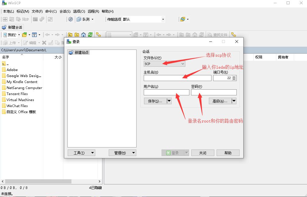 软路由之openwrt安装ipk文件包(docker.ipk)