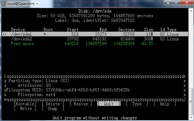 软路由openwrt之扩展磁盘使用